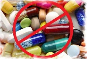 Не принимайте таблетки, чтобы помочь себе
